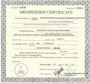 membership training certificate
