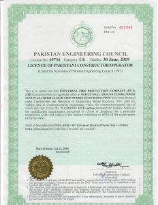 Pakistan Engineering Council Certificate